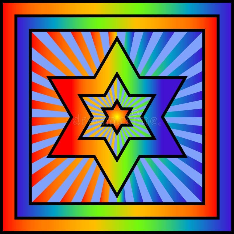 αστέρι του Δαβίδ διανυσματική απεικόνιση