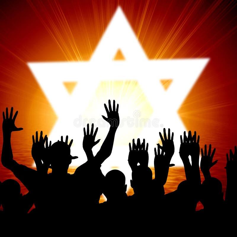 Αστέρι του Δαυίδ διανυσματική απεικόνιση