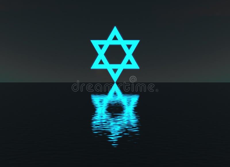 Αστέρι του Δαυίδ που καίγεται πέρα από το νερό τη νύχτα ελεύθερη απεικόνιση δικαιώματος