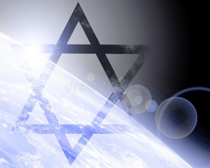 Αστέρι του Δαυίδ ελεύθερη απεικόνιση δικαιώματος