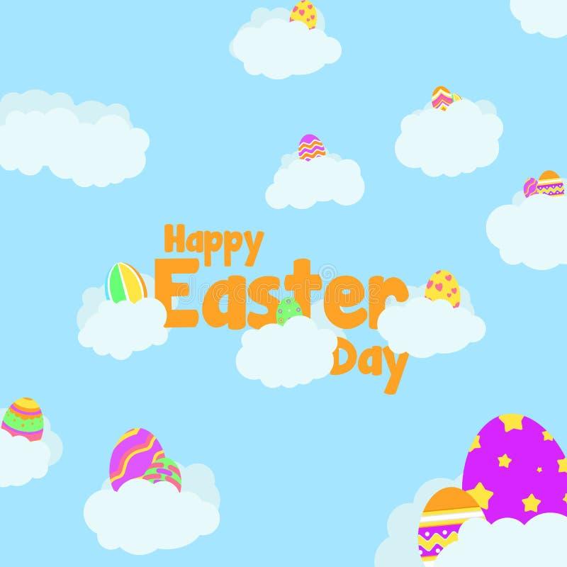 Αστεία και ζωηρόχρωμη ευτυχής ευχετήρια κάρτα Πάσχας με την απεικόνιση των αυγών, των σύννεφων και του κειμένου απεικόνιση αποθεμάτων