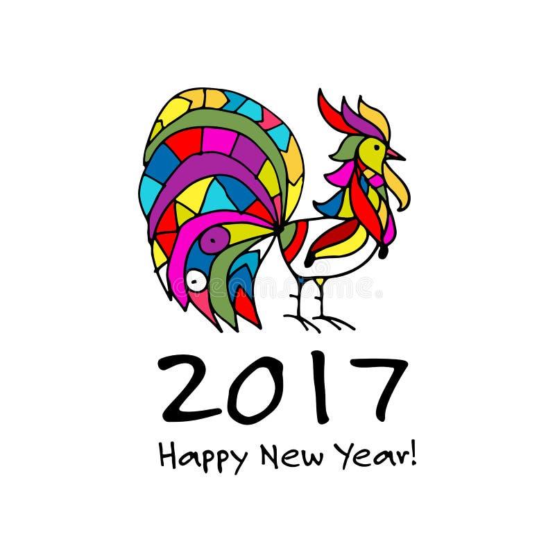 Αστείος κόκκορας, σύμβολο του νέου έτους του 2017 διανυσματική απεικόνιση