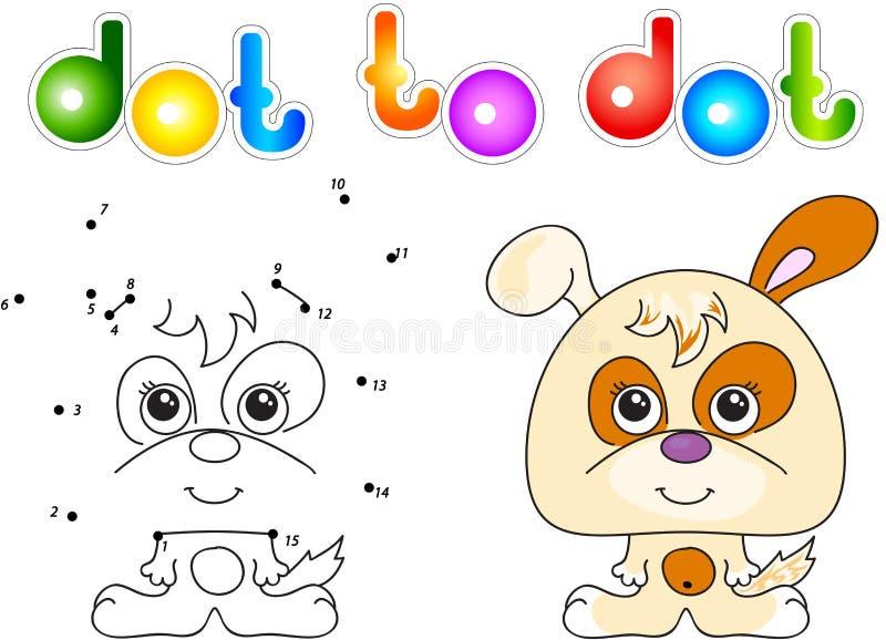 Αστείο και χαριτωμένο σκυλί διανυσματική απεικόνιση