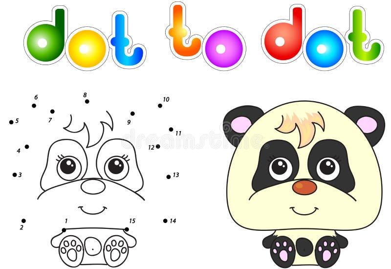 Αστείο και χαριτωμένο panda ελεύθερη απεικόνιση δικαιώματος