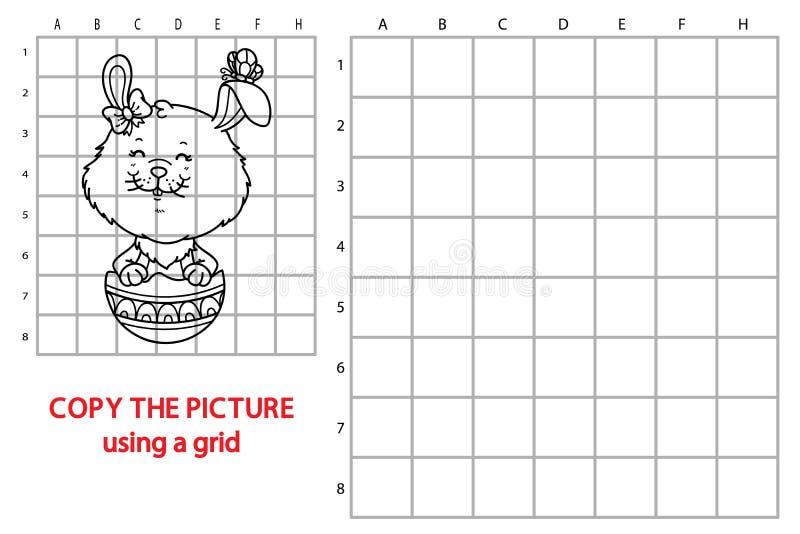 Αστείο παιχνίδι λαγουδάκι Πάσχας απεικόνιση αποθεμάτων