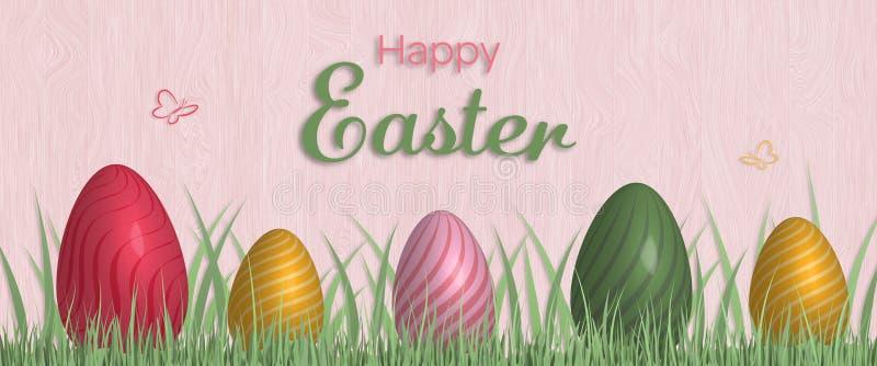 αυγά Πάσχας ευτυχή ελεύθερη απεικόνιση δικαιώματος