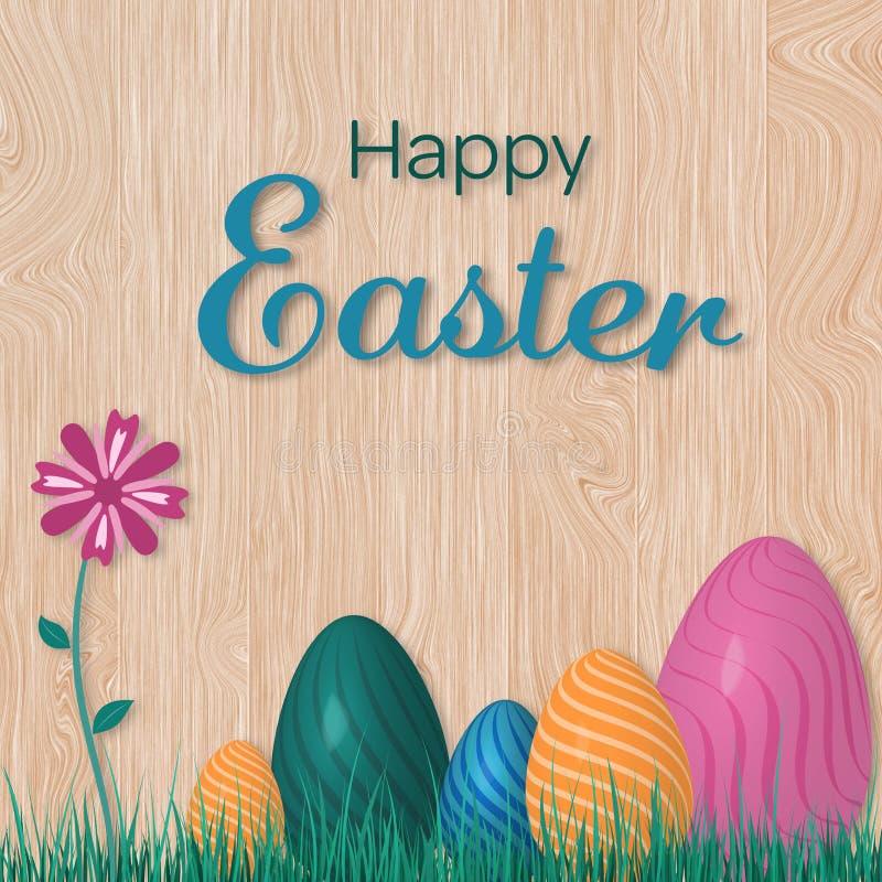 αυγά Πάσχας ευτυχή διανυσματική απεικόνιση