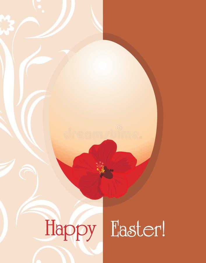 Αυγά Πάσχας σε φλυτζάνια ελεύθερη απεικόνιση δικαιώματος