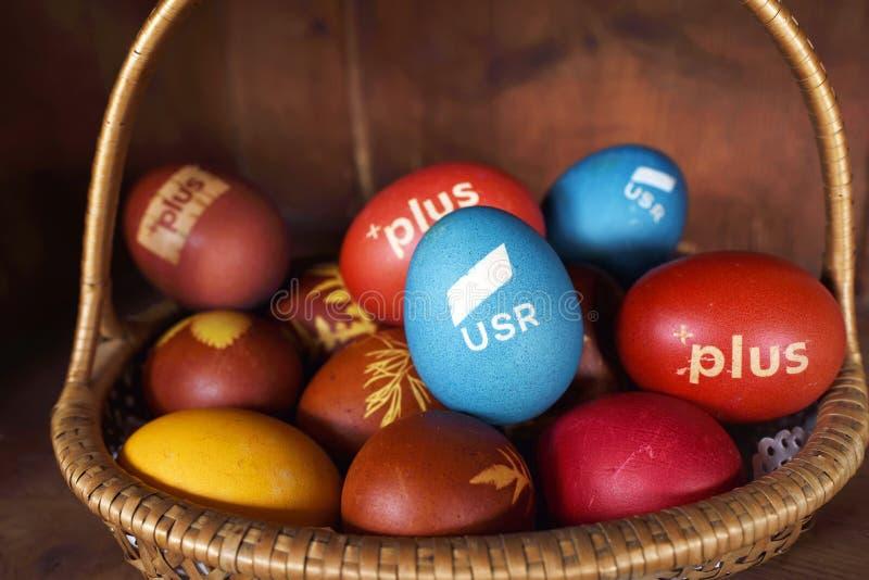 Αυγό Πάσχας USR συν το πολιτικό κόμμα στοκ φωτογραφίες