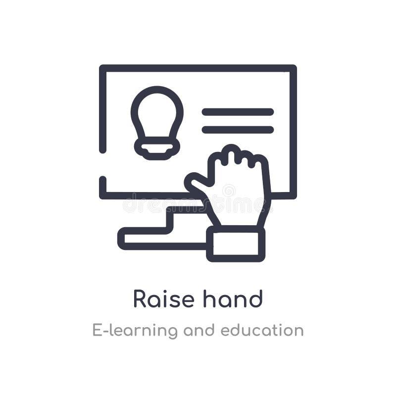 αυξήστε το εικονίδιο περιλήψεων χεριών απομονωμένη διανυσματική απεικόνιση γραμμών από την ε-εκμάθηση και τη συλλογή εκπαίδευσης  απεικόνιση αποθεμάτων
