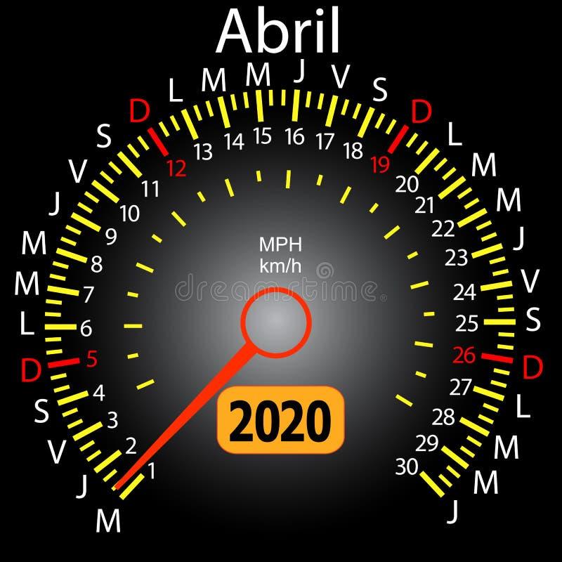 αυτοκίνητο ημερολογιακών ταχυμέτρων έτους του 2020 τον ισπανικό Απρίλιο απεικόνιση αποθεμάτων