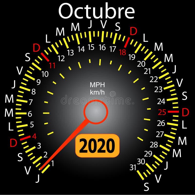 αυτοκίνητο ημερολογιακών ταχυμέτρων έτους του 2020 τον ισπανικό Οκτώβριο απεικόνιση αποθεμάτων