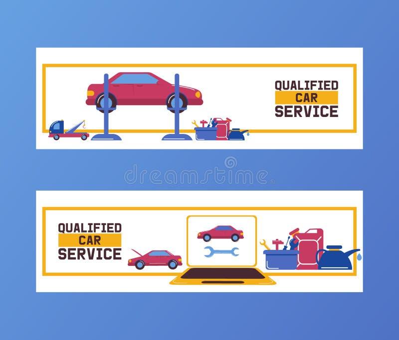 Αυτόματα εμβλήματα συντήρησης υπηρεσιών και επισκευής καθορισμένα, διανυσματική απεικόνιση Διαγνωστικός εξοπλισμός αυτοκινήτων, ε ελεύθερη απεικόνιση δικαιώματος