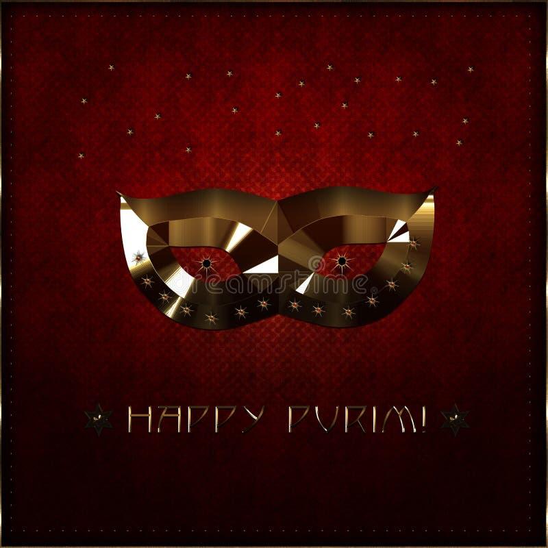Αφίσα απεικόνισης για τις εβραϊκές διακοπές Purim στοκ φωτογραφία με δικαίωμα ελεύθερης χρήσης
