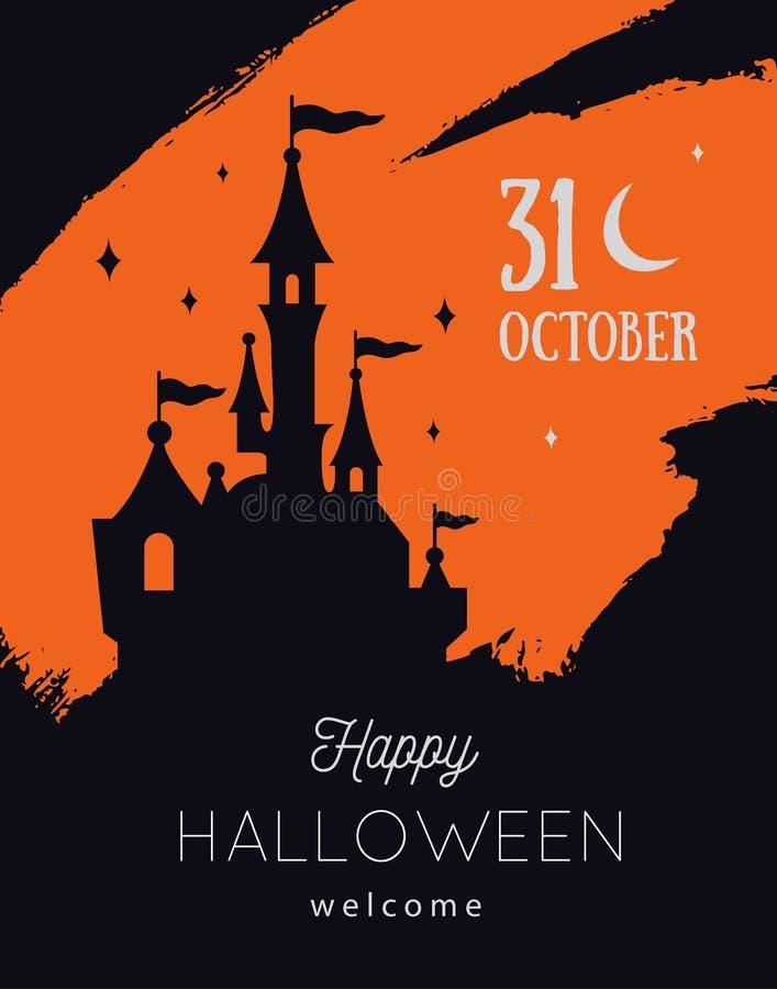 Αφίσα για πάρτι ή αφίσα για το Vector Halloween Φθινοπωρινό φόντο με κάστρο ελεύθερη απεικόνιση δικαιώματος