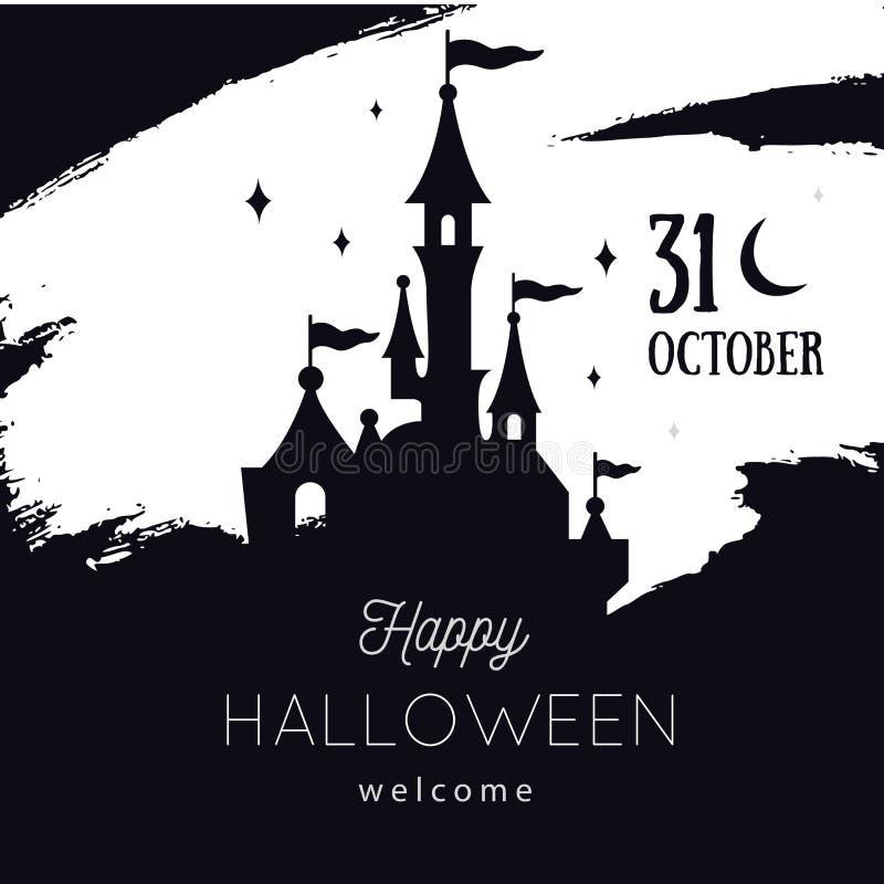 Αφίσα για πάρτι ή αφίσα για το Vector Halloween Φθινοπωρινό φόντο με κάστρο διανυσματική απεικόνιση