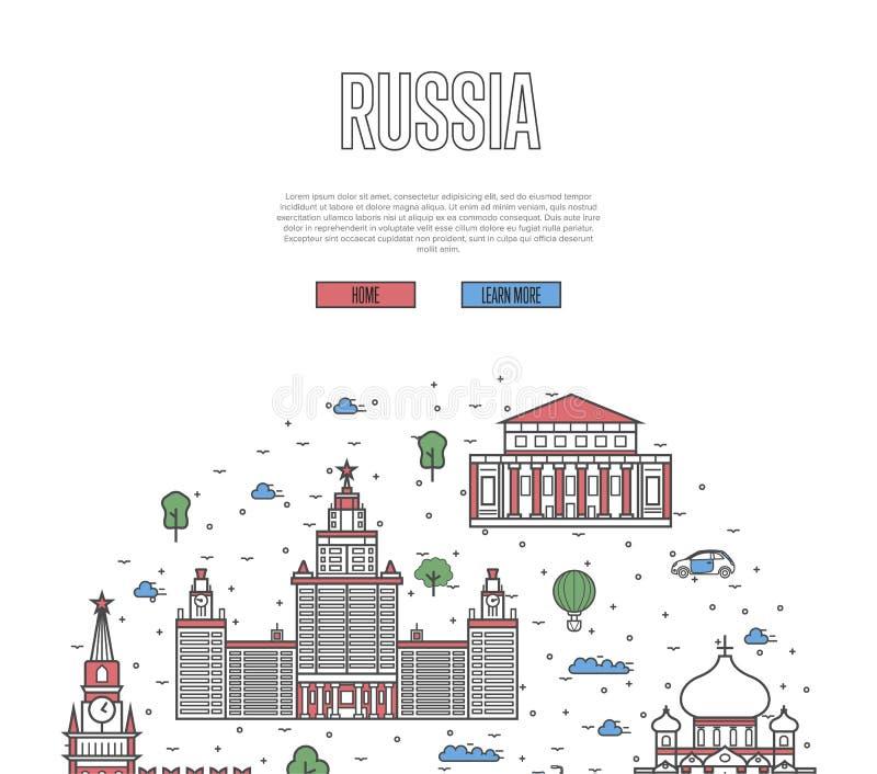 Αφίσα γύρου ταξιδιού της Μόσχας στο γραμμικό ύφος απεικόνιση αποθεμάτων
