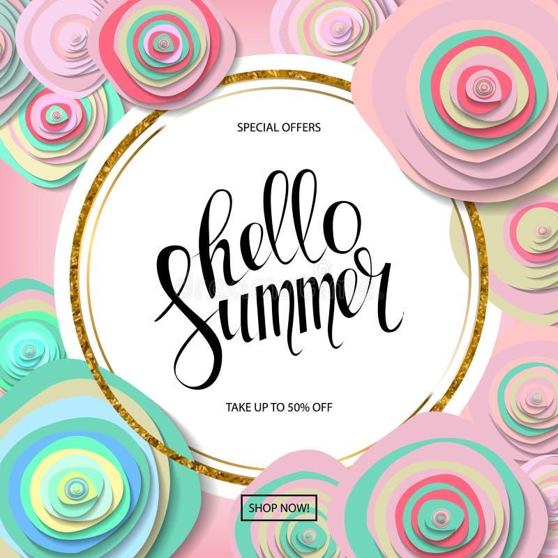 Αφίσα θερινής πώλησης με τα όμορφα λουλούδια ανθών διανυσματική απεικόνιση