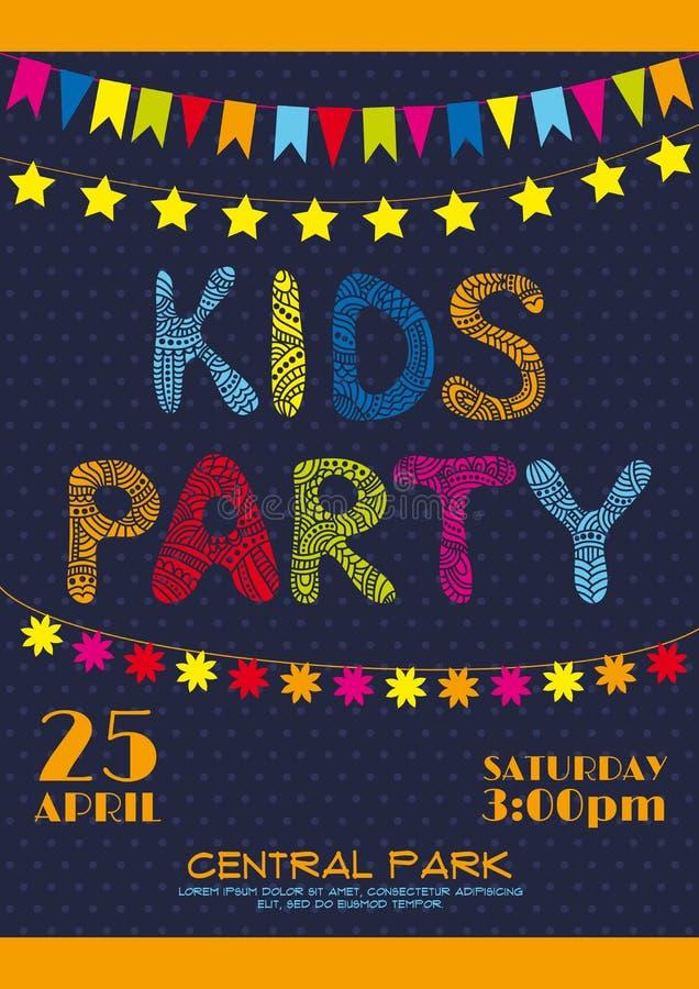Αφίσα πρόσκλησης κομμάτων παιδιών διανυσματική απεικόνιση