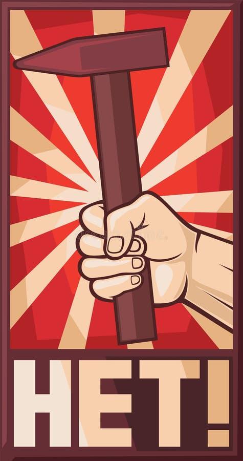 αφίσα σοβιετική διανυσματική απεικόνιση