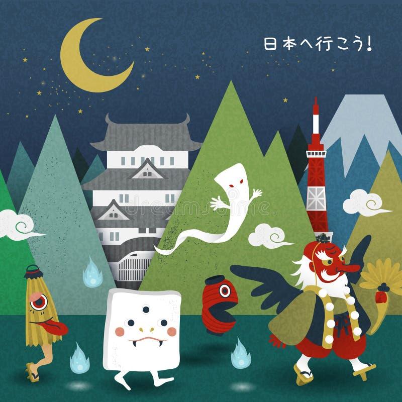 Αφίσα τεράτων της Ιαπωνίας απεικόνιση αποθεμάτων