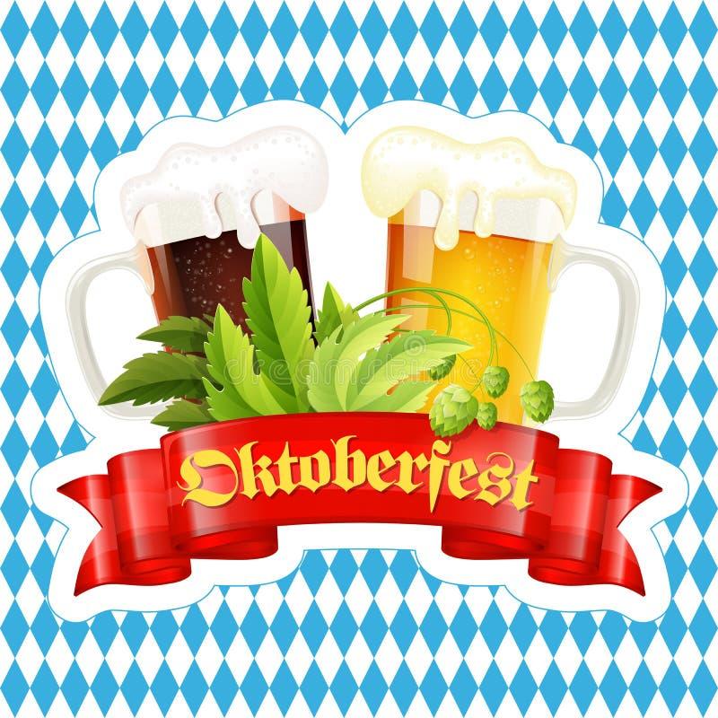 Αφίσα φεστιβάλ μπύρας Oktoberfest ελεύθερη απεικόνιση δικαιώματος