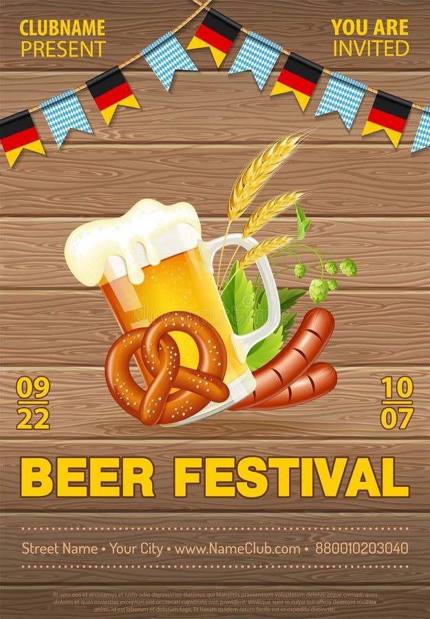 Αφίσα φεστιβάλ μπύρας Oktoberfest διανυσματική απεικόνιση