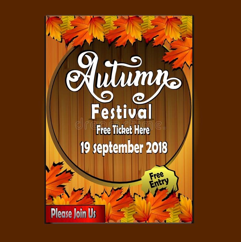 Αφίσα φθινοπώρου φεστιβάλ flayer διανυσματική απεικόνιση