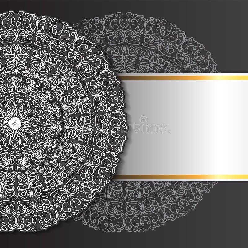 Αφηρημένες προσκλήσεις σχεδίου mandala διακοσμήσεων, κάρτες, ετικέτες Στρογγυλό πρότυπο λογότυπων και ετικετών Μαύρος-λευκό E απεικόνιση αποθεμάτων