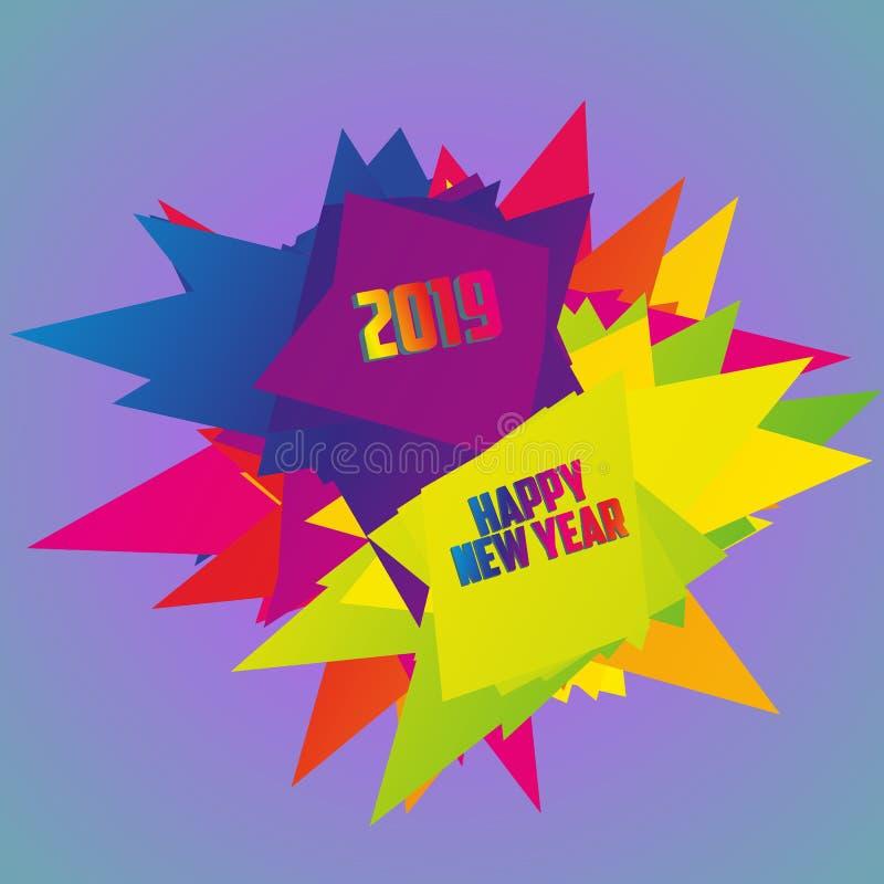Αφηρημένη έκρηξη του χρώματος, φωτεινό έμβλημα των γεωμετρικών μορφών, καλή χρονιά 2019, διανυσματική απεικόνιση