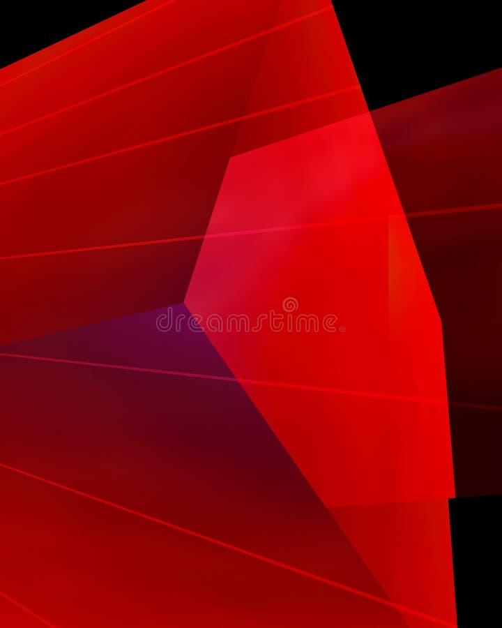 Download αφηρημένη ανασκόπηση απεικόνιση αποθεμάτων. εικονογραφία από πρότυπο - 1541624