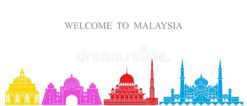 αφηρημένη αρχιτεκτονική Απομονωμένη αρχιτεκτονική της Μαλαισίας στο άσπρο υπόβαθρο ελεύθερη απεικόνιση δικαιώματος