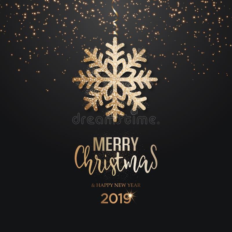 Αφηρημένη διανυσματική χρυσή ευχετήρια κάρτα Χριστουγέννων διανυσματική απεικόνιση