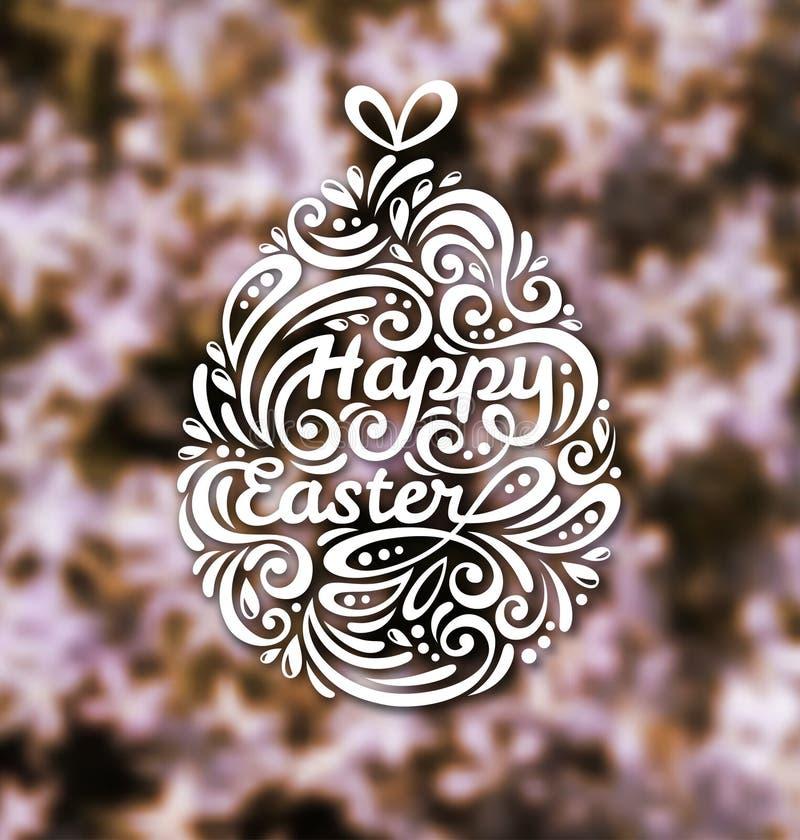 Αφηρημένη ευτυχής εγγραφή Πάσχας με μορφή αυγού απεικόνιση αποθεμάτων