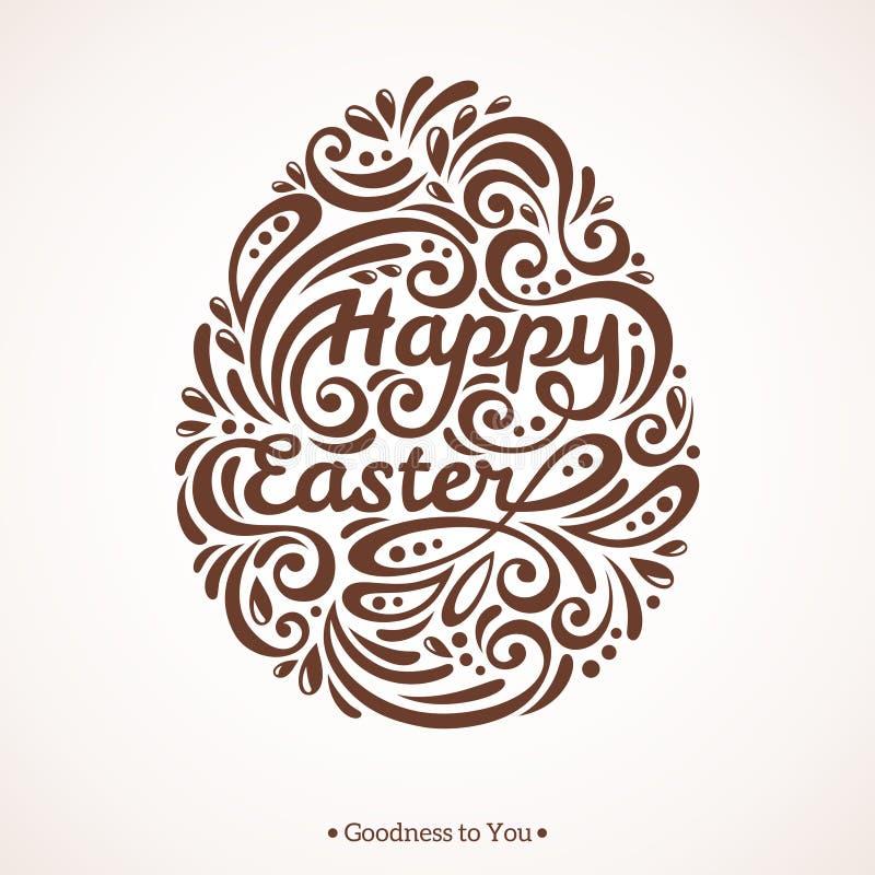 Αφηρημένη ευτυχής εγγραφή Πάσχας με μορφή αυγού διανυσματική απεικόνιση