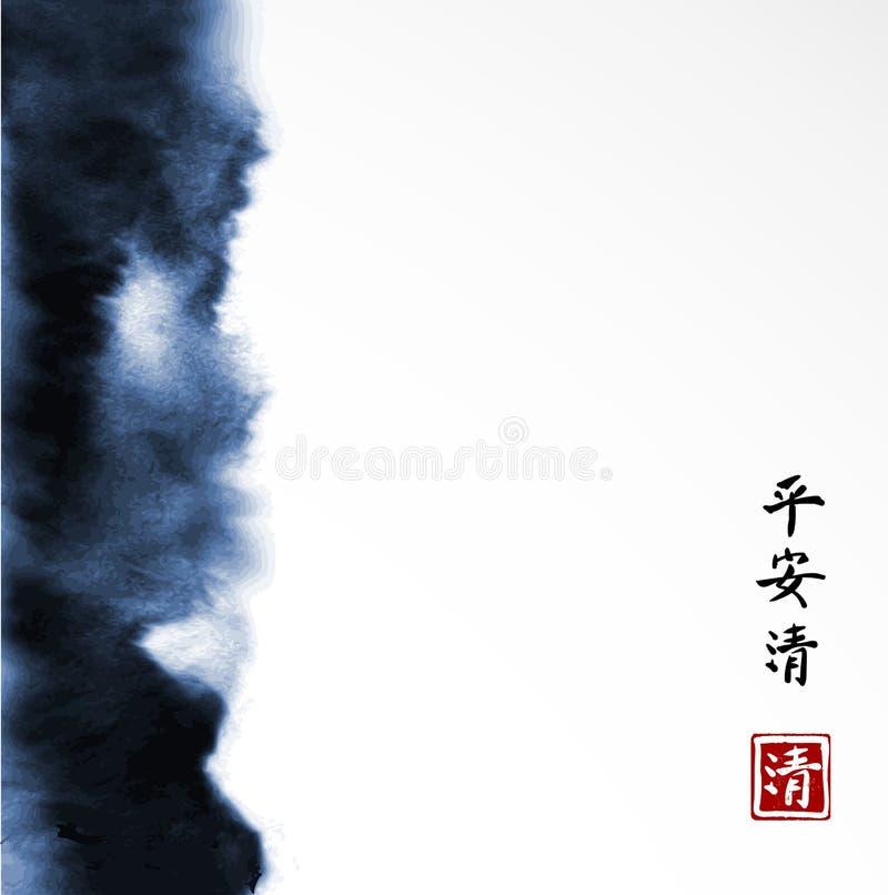 Αφηρημένη ζωγραφική πλυσίματος μπλε μελανιού στο ανατολικό ασιατικό ύφος στο άσπρο υπόβαθρο Σύσταση Grunge Περιέχει hieroglyphs - ελεύθερη απεικόνιση δικαιώματος