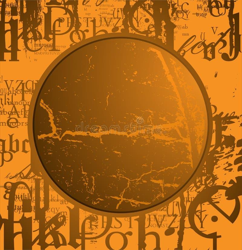 αφηρημένη σύσταση ανασκόπησης grunge διανυσματική απεικόνιση