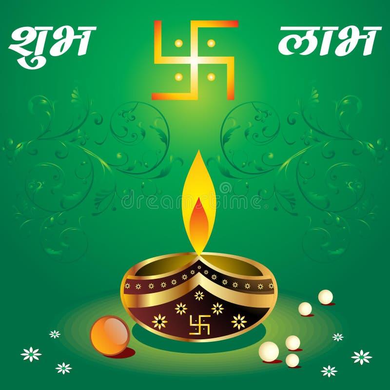 αφηρημένη ταπετσαρία diwali ελεύθερη απεικόνιση δικαιώματος