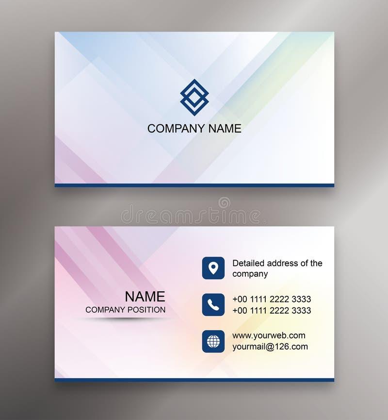 Αφηρημένο διάνυσμα προτύπων σχεδίου επαγγελματικών καρτών ελεύθερη απεικόνιση δικαιώματος
