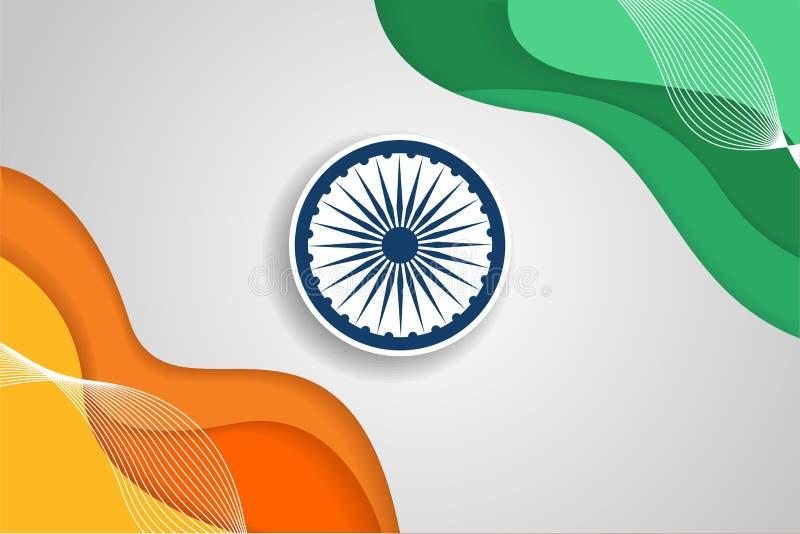 Αφηρημένο διάνυσμα υποβάθρου σημαιών της Ινδίας διανυσματική απεικόνιση