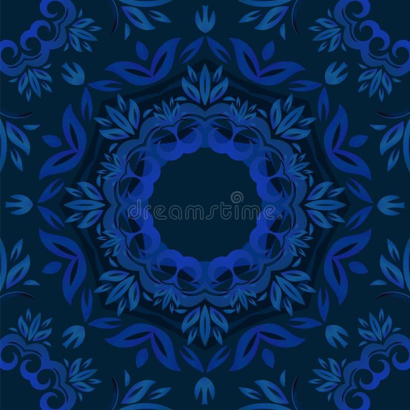 Αφηρημένο μπλε floral υπόβαθρο με το στρογγυλό διανυσματικό σχέδιο διανυσματική απεικόνιση
