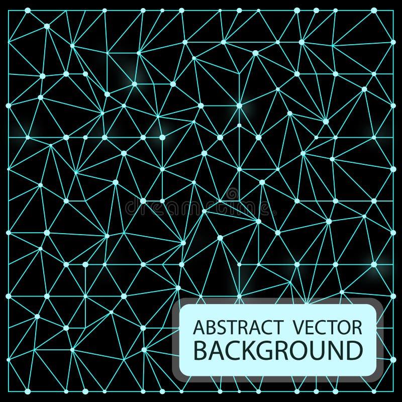 αφηρημένο νέο ανασκόπησης Διανυσματικό απεικόνισης σχεδίου μπλε διάστημα πυράκτωσης ακτίνων ελαφρύ απεικόνιση αποθεμάτων
