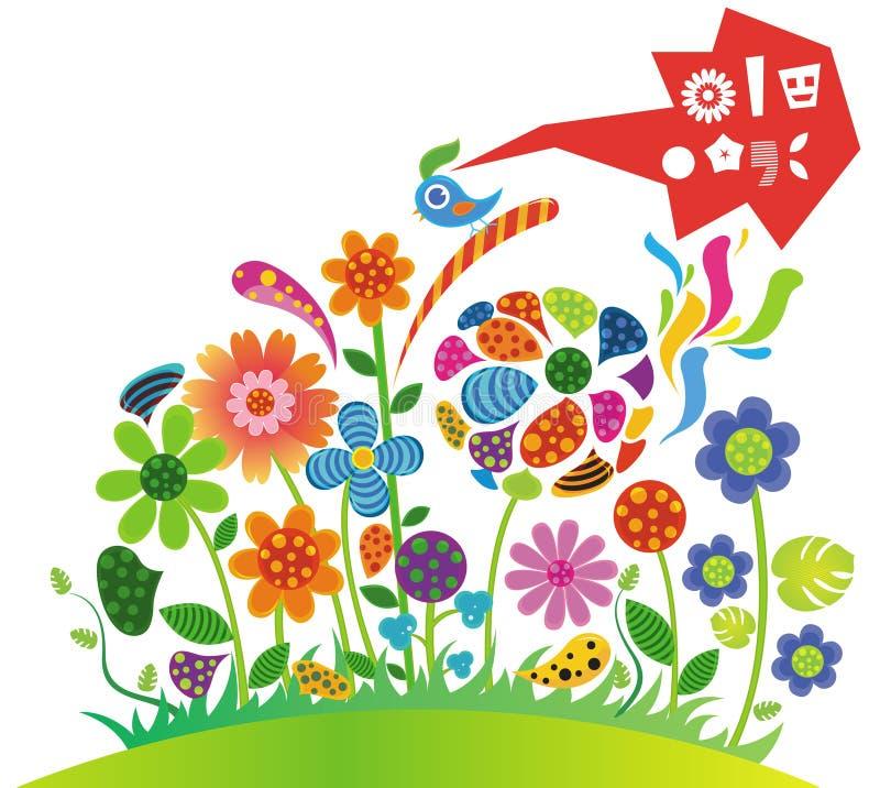 αφηρημένο πρότυπο κήπων ελεύθερη απεικόνιση δικαιώματος