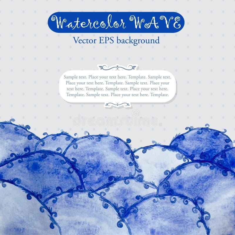 Αφηρημένο πρότυπο με τα μπλε κύματα watercolor απεικόνιση αποθεμάτων