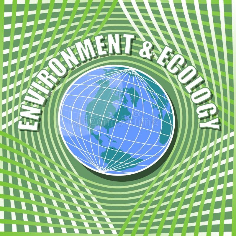 Αφηρημένο πρότυπο με τη σφαίρα στη μέση στο ζωηρό πράσινο κυματιστό υπόβαθρο διανυσματική απεικόνιση