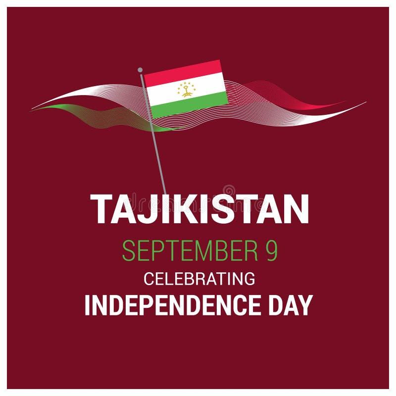 Αφηρημένο στις 9 Σεπτεμβρίου Celebraing Independ του Τατζικιστάν γραμμών κυματισμού ελεύθερη απεικόνιση δικαιώματος