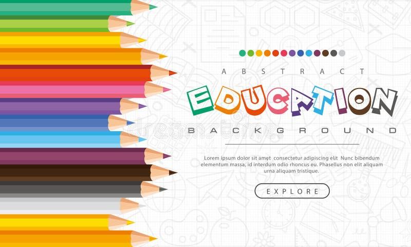 Αφηρημένο υπόβαθρο εκπαίδευσης, πίσω στο σχολείο, εκμάθηση, σπουδαστής, διδασκαλία, διανυσματικό υπόβαθρο απεικόνισης με τα ζωηρό διανυσματική απεικόνιση