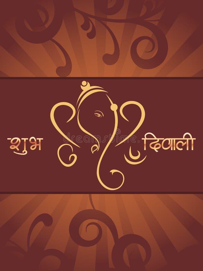 αφηρημένο diwali εορτασμού ανα& απεικόνιση αποθεμάτων