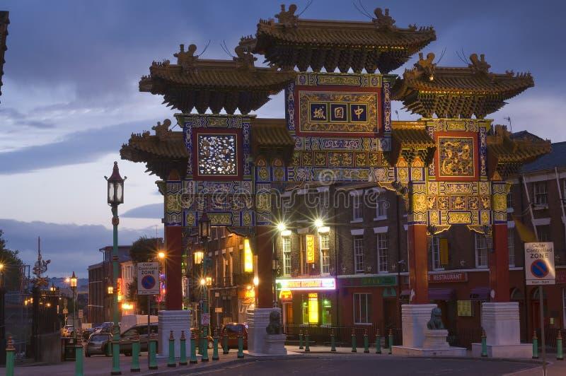 αψίδα κινεζικό Λίβερπου&lam στοκ φωτογραφία με δικαίωμα ελεύθερης χρήσης