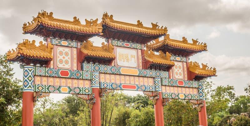 Αψίδα Κίνα Disney Epcot στοκ φωτογραφία με δικαίωμα ελεύθερης χρήσης